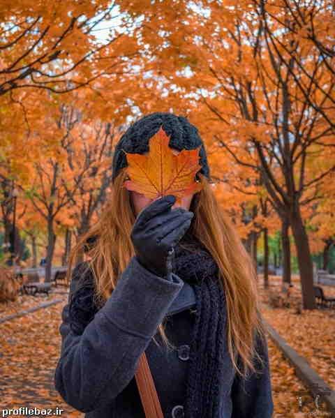 عکس پروفایل دخترانه فصل پاییز