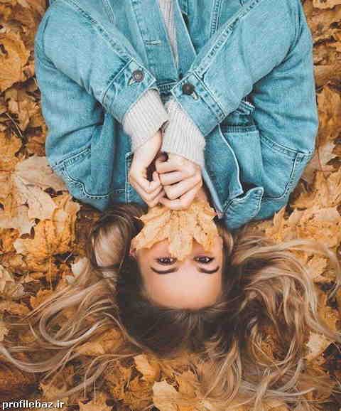 عکس دختر تنها و غمگین در پاییز برای پروفایل