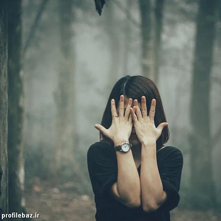 عکس دخترونه فیک طبیعی و ساده ایرانی