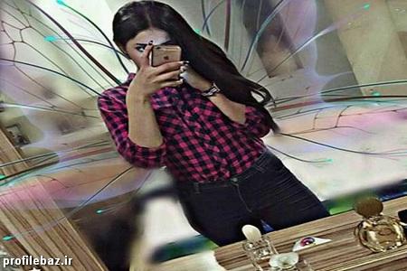 عکس دختر فیک طبیعی خوشتیپ و باکلاس برای پروفایل