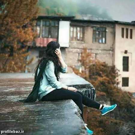 عکس دختر از پشت سر با مانتو برای پروفایل